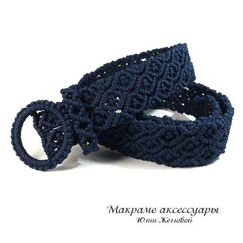 Плетеный пояс тёмно-синего цвета