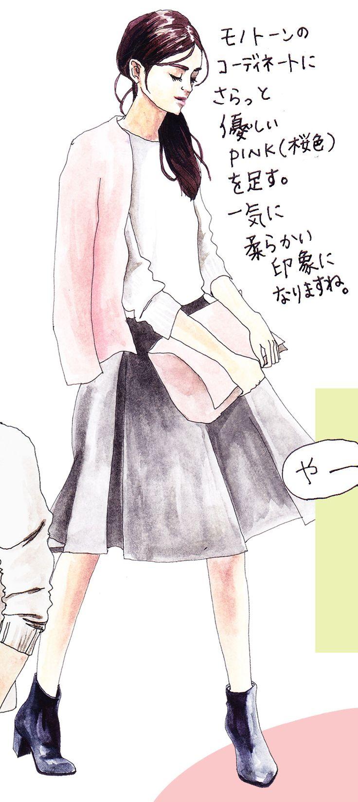 oookickooo きくちあつこ イラスト 桜色 ピンク コーデ スタイルハウス STYLE HAUS ほぼ日手帳