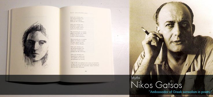 Nikos Gatsos is the ambassador of Greek surrealism in poetry, a lyricist and translator of theatrical plays. He was born in 1911 in Asea inArcadia, where he finished primary school. He later studied at the School of Philosophy of the University of Athens. In 1943, he successfully published his single long poem Amorgos, establishing it as one of the most influential surrealistic poems. #ellines