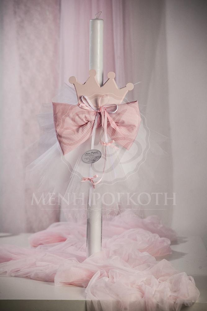 Μένη Ρογκότη - Λαμπάδα βάπτισης για κορίτσι με διακοσμητική κορώνα
