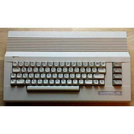 Commodore 64: Komplett datamaskin med kassettspiller i original eske