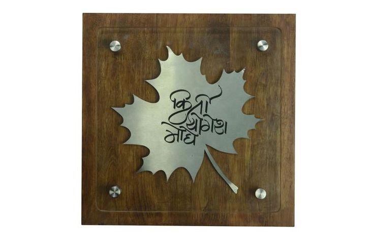 Designer Door Nameplate for Home