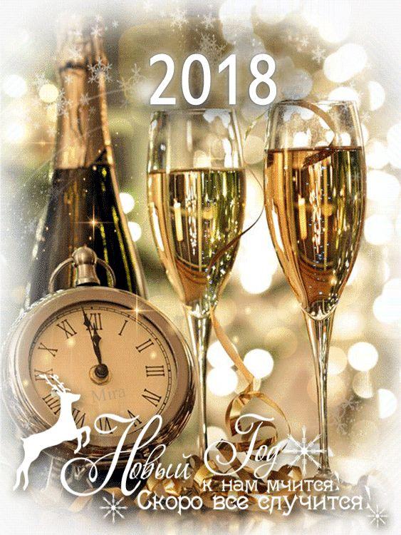 С Новым 2018 годом - автор Mira