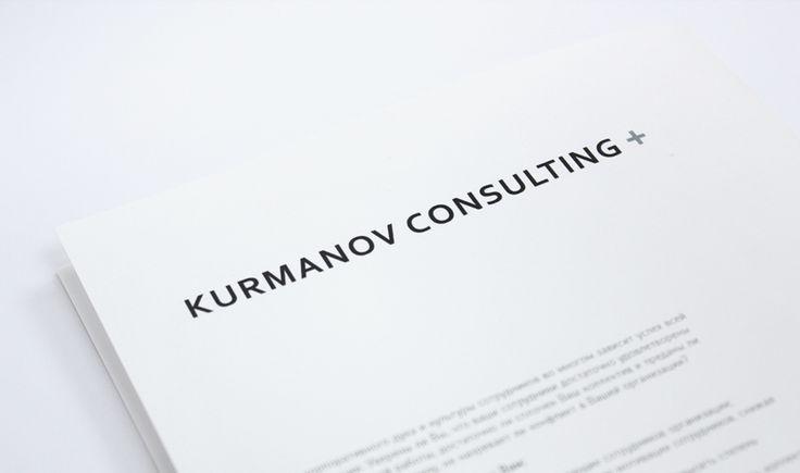 http://timagoofy.kz/#kurmanov-consulting