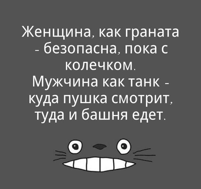 Интересные мысли, прикольные анекдоты и короткие смешные фразы, сопровождаемые забавными иллюстрациями