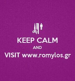 www.romylos.gr