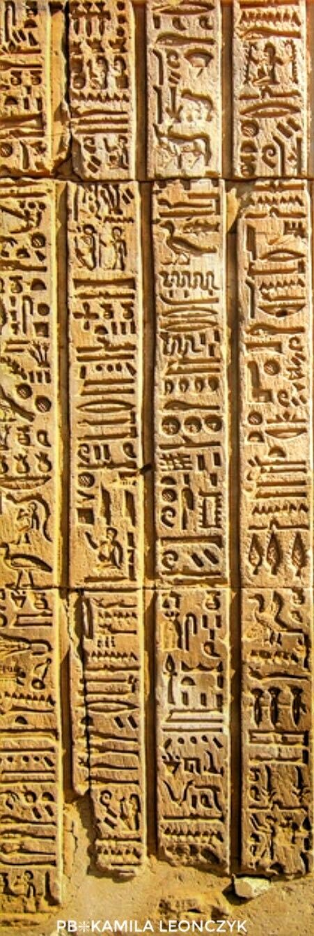 Hieroglyphs at Kom Ombo, Egypt