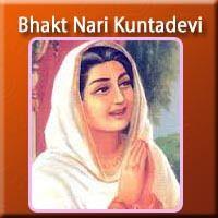 भक्तिदात्री पाँच महान नारियाँ | shaktisevasangathan