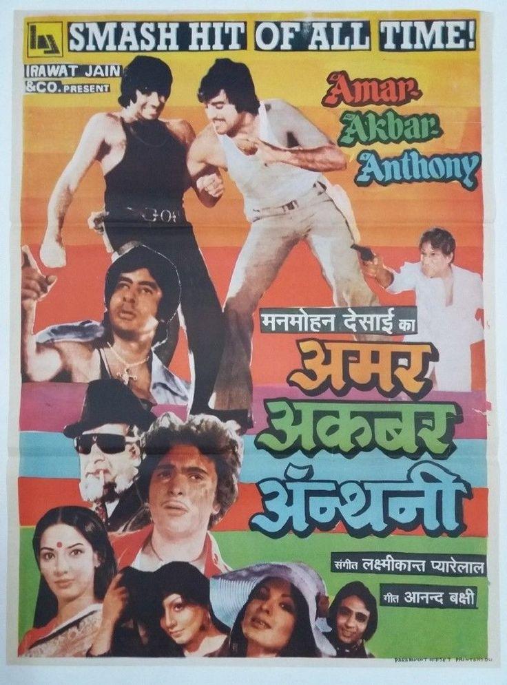INDIA VINTAGE BOLLYWOOD MOVIE POSTER- AMAR AKBAR ANTHONY /AMITABH BACHCHAN /1977 | Entertainment Memorabilia, Movie Memorabilia, Posters | eBay!