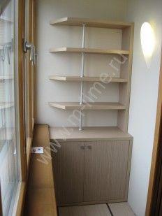 мебель на балкон на заказ