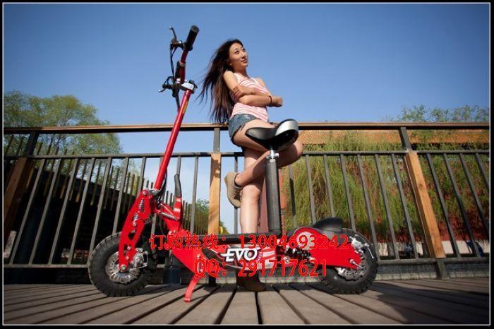 Encontrar Más Bicicletas Eléctricas Información acerca de Evo scooter eléctrico mini bicicleta plegable eléctrica bicicleta eléctrica motocicleta de la bicicleta bicicleta belleza, alta calidad bicicleta de color, China correa de scooter Proveedores, barato la vespa del gas de G&S WHEEL WORLD en Aliexpress.com
