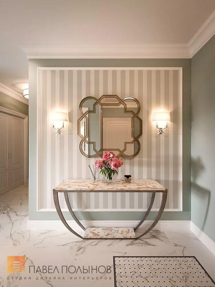Фото: Дизайн прихожей - Квартира в стиле американской неоклассики, ЖК «Академ-Парк», 107 кв.м.