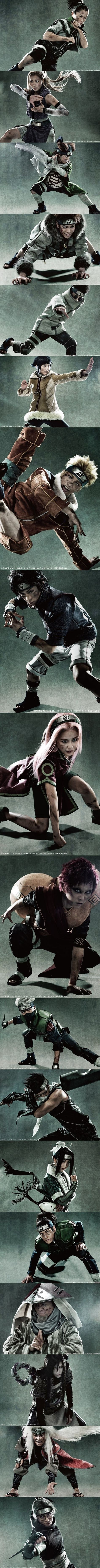 Live Spectacle Naruto [ http://www.crunchyroll.com/anime-news/2015/02/05/shikamaru-ino-chouji-kiba-shino-hinata-visuals-for-naruto-stage-play-unveiled ]