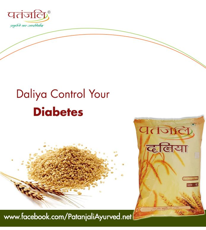 Regular consumption of this daliya for 15 to 20 days helps control diabetes. Click here to buy now  https://www.patanjaliayurved.net