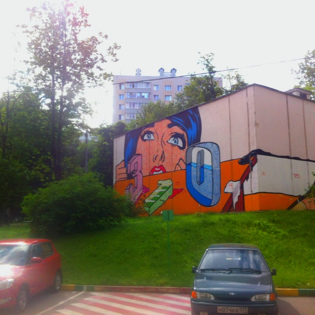 cool graffiti *_*