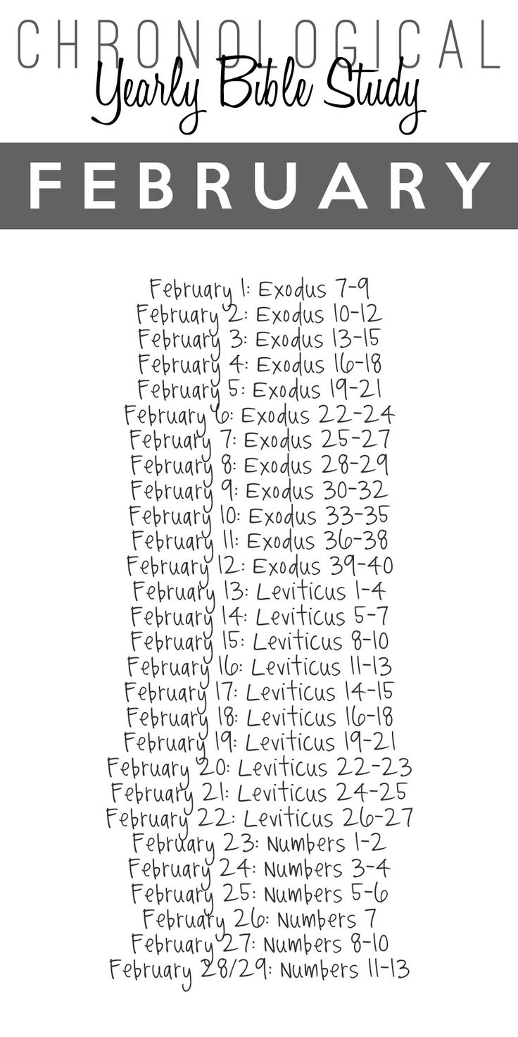 Chronological Yearly Bible Study: February (with free printable bookmark)
