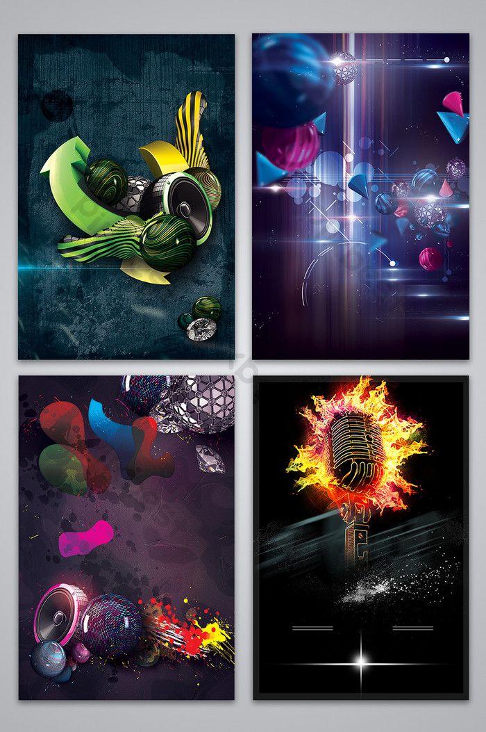 مهرجان الموسيقى تصميم خلفية الخريطة خلفيات Psd تحميل مجاني Pikbest Festival Design Background Design Background Images