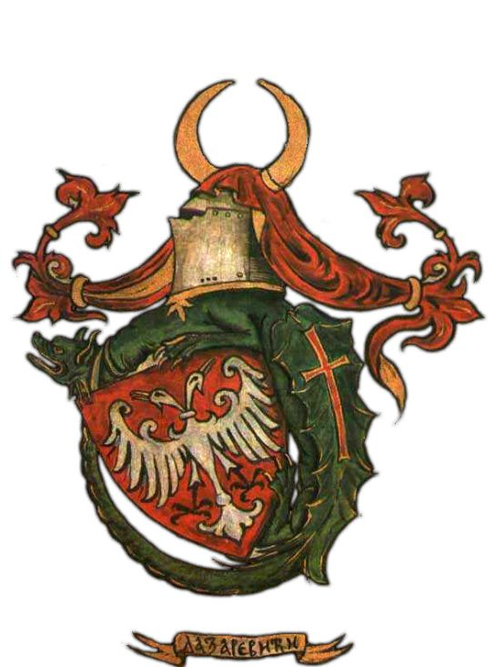 Симбол Витешког реда Змаја уклопљен у грб Немањића постао је симбол деспота Стефана Лазаревића