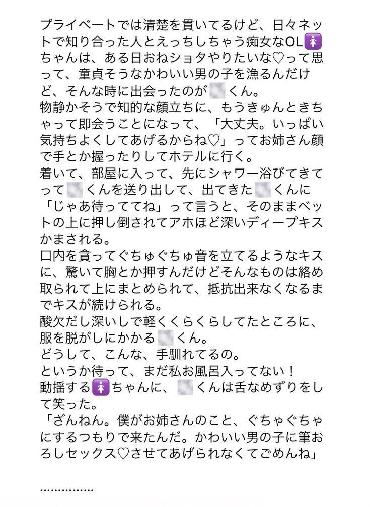 鬼 滅 の刃 夢小説 無一郎 【鬼滅の刃】信じたい【時透無一郎】 - 小説/夢小説