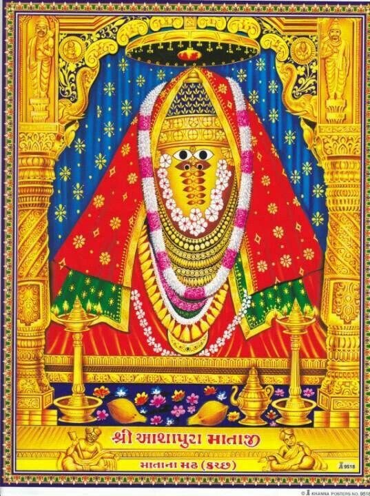 Goddess Ashapura Mataji - mata no madh - kuchh - Gujarat