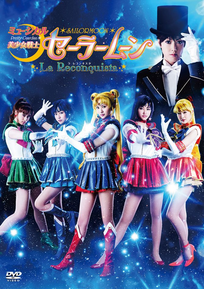 Official HQ image of the Sailor Moon musical DVD cover! PRE-ORDER HERE