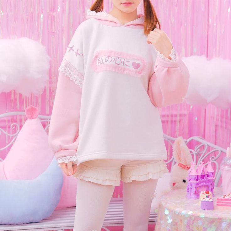 Sweet Pink Lace Patchwork Hoodie Pull Over! Ruffles, Lace, Patches, and PINK! What's not to love? Fit for a true pink princess aesthetic. So kawaii! 100% FREE Shipping Worldwide! Tons more Kawaii, Lolita, Harajuku, Fairy-Kei, Larme, Pastel-Goth, Cosplay, Magical Girl, and Harajuku Japan Fashion Goodies at www.KawaiiBabe.com