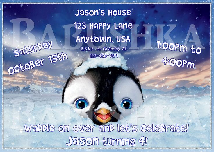 Penguin Party Invitation/ Happy Feet Movie Themed Party Invite by BabushkasPrintables on Etsy