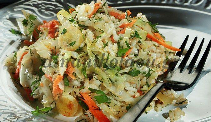 Λαχανόρυζο «Πολίτικο» με καρότα και μυρωδικά