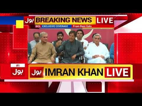 PTI Chairman Imran Khan's Press Conference - 24th September 2017 | BOL PTI - https://www.pakistantalkshow.com/pti-chairman-imran-khans-press-conference-24th-september-2017-bol-pti/ - http://img.youtube.com/vi/qvxl6qhQ9aM/0.jpg
