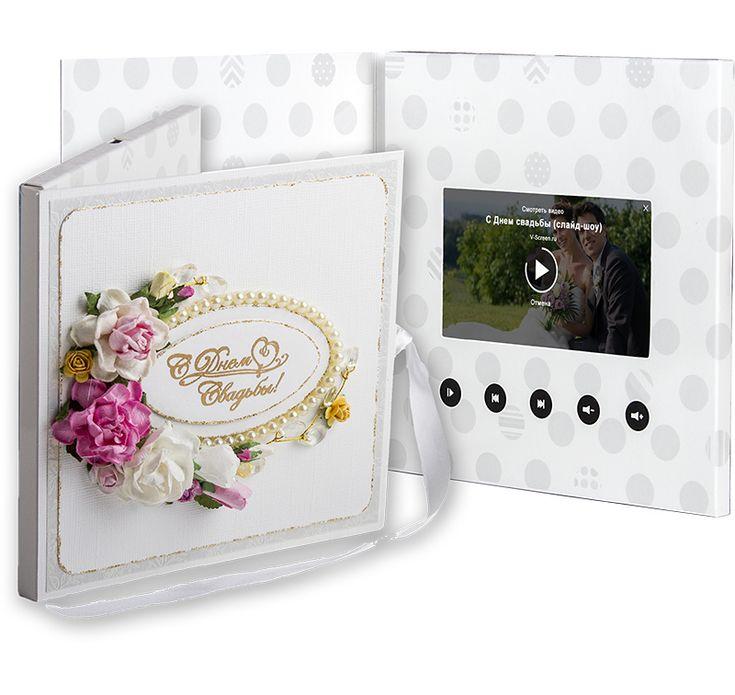 Картинки, открытка с видеоэкраном цена