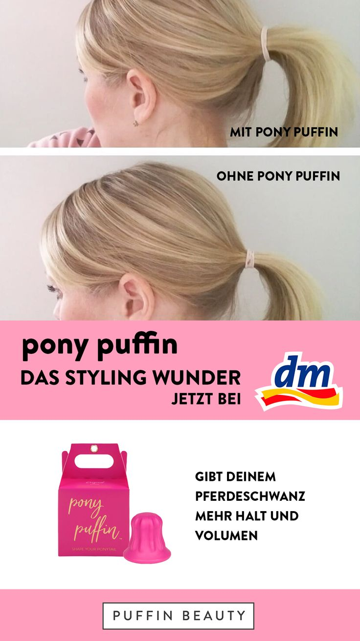 Dm Pony Puffin