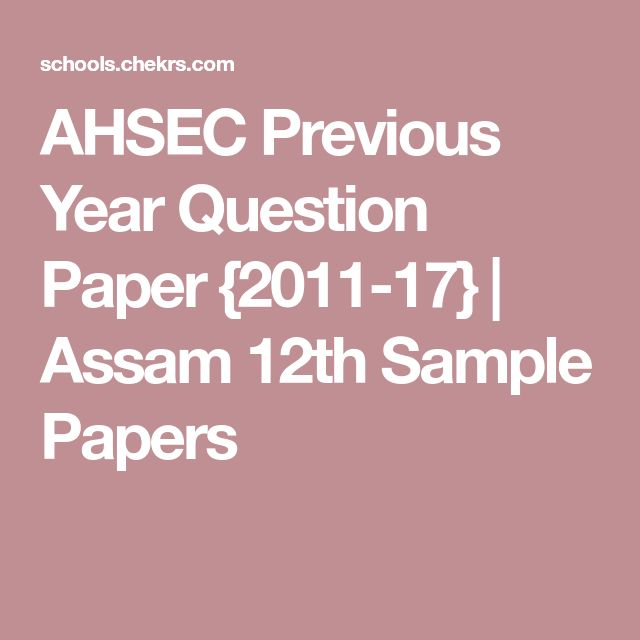 AHSEC Previous Year Question Paper {2011-17} | Assam 12th Sample Papers