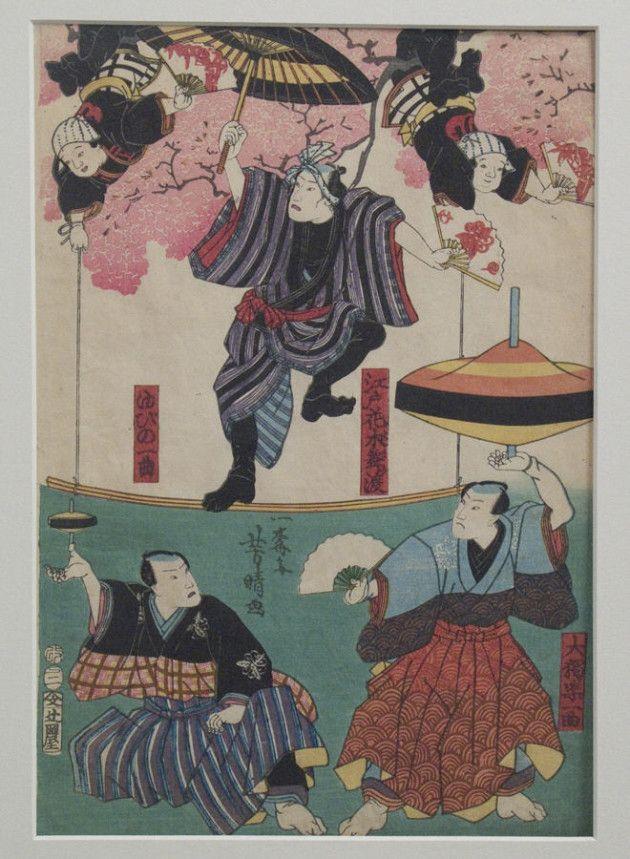 Acrobati sotto ad alberi di ciliegio | Utagawa Yoshiharu | stampa policroma su legno, inchiostro e colore su carta | 1857 | Giappone #print #japan #japanese #met #museum #art #metropolitan #ny #nyc #blog #blogger @Frizzifrizzi