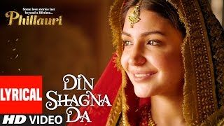 Dil Sambhal Ja Zara Song Free Mp3 Download Raagsong Di 2020 Anushka Sharma Youtube Video