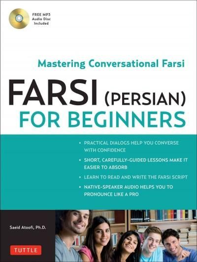 Perfect for self-studiers or students, this Farsi language education book takes a user-friendly and clear approach. Farsi is the language of Persia (present-day Iran)the mellifluous mother tongue of f