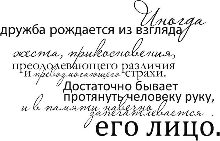 Лучшие фразы для поздравления