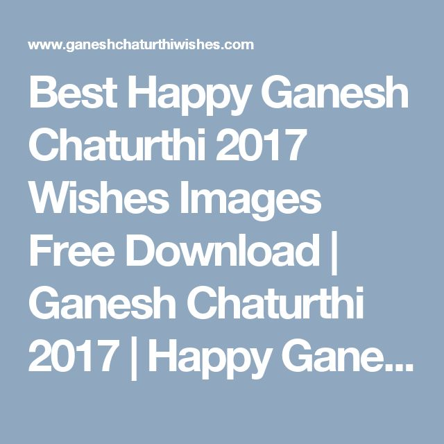 Best Happy Ganesh Chaturthi 2017 Wishes Images Free Download | Ganesh Chaturthi 2017 | Happy Ganesh Chaturthi wishes 2017 | Happy Ganesh Chaturthi Images 2017