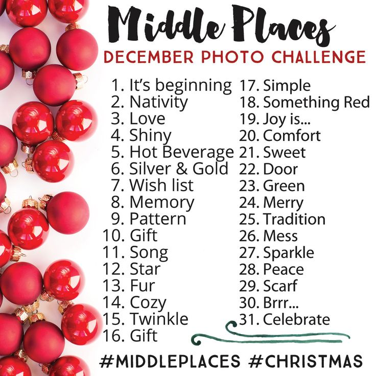 Find out all the details for our December Photo Challenge! Join the fun over on Instagram.