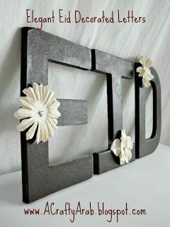 Elegant Brown & White Eid Decorated Letters - Ramadan Craft Tutorial - 2013
