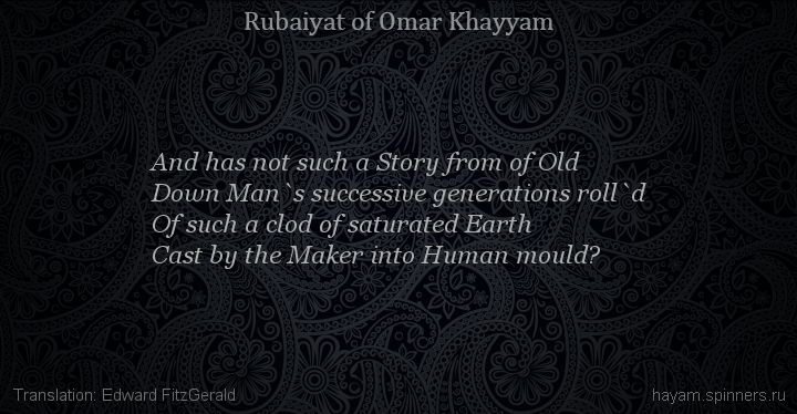And has not such a Story from of Old | Omar Khayyam | Rubaiyat in English