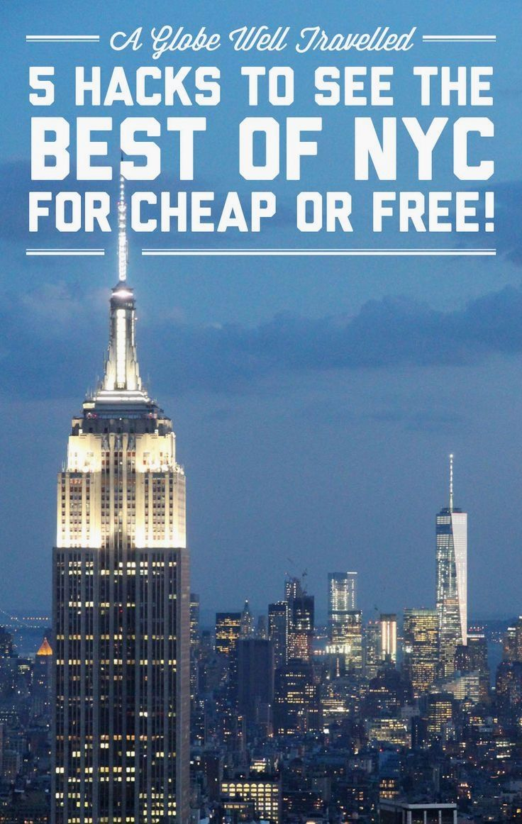 good places to hook up in nyc
