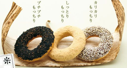 "Mr Donut is calling the donuts ""mochhiri,"" or mochi-like in that soft, chewy way that is unique to rice-based products."