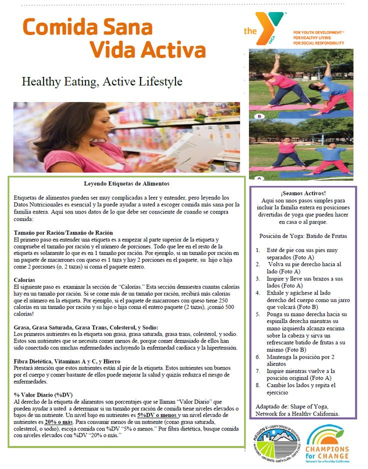 August Parent Newsletter p.1 in Spanish. For original copy email noora.mousa@ymcasv.org