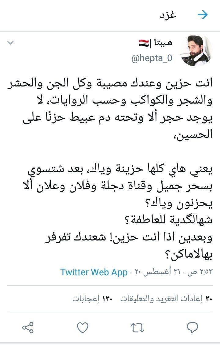 Pin On شؤون عراقية ثورة الكرامة والحرية