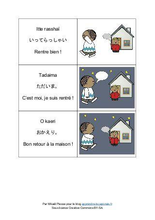 Les 25 meilleures id es de la cat gorie langue japonaise - Bonne appetit en japonais ...