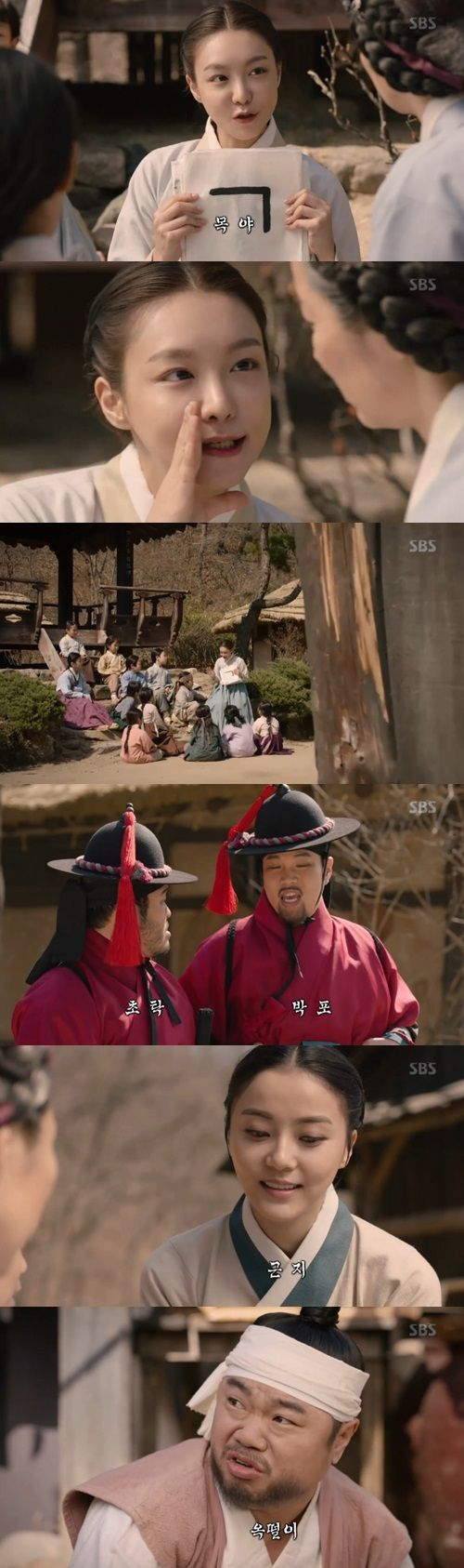 [Spoiler] 'Six Flying Dragons' Shin So-yul makes a special appearance as a way to link the finale episode with 'Deep-rooted Tree'