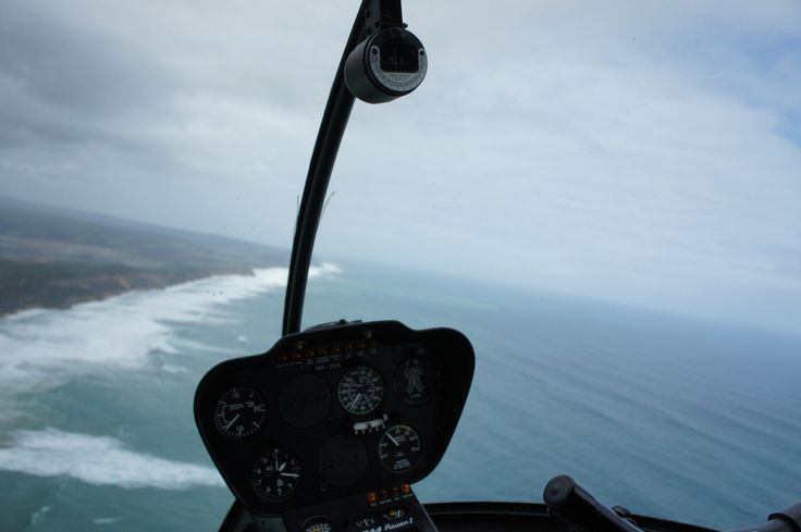 The view from helicopter