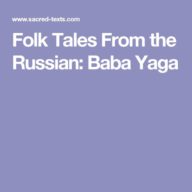 Folk Tales From the Russian: Baba Yaga