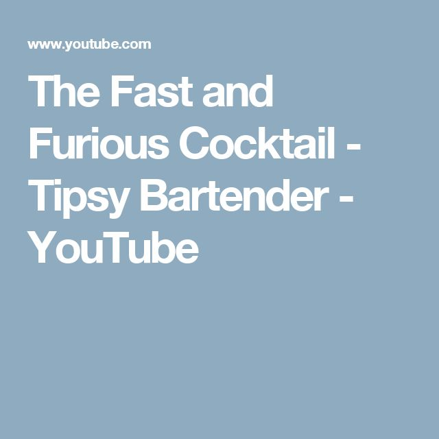 The Fast and Furious Cocktail - Tipsy Bartender - YouTube