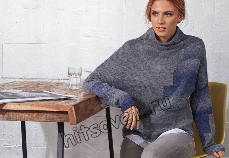 Пуловер с интарсией, фото 1.